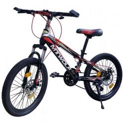 Bicicleta R-20 Montaña 21 Velocidades
